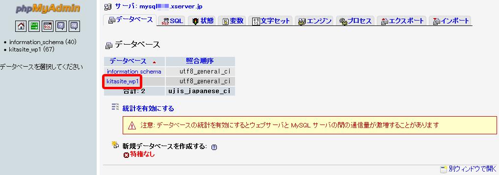 140720_030