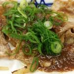 松屋 豚バラにんにく味噌炒め定食を食べてみました。