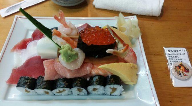 大洗に行って来ました。戦車寿司