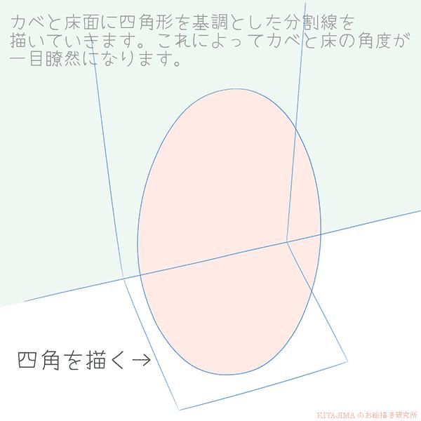 150426_02