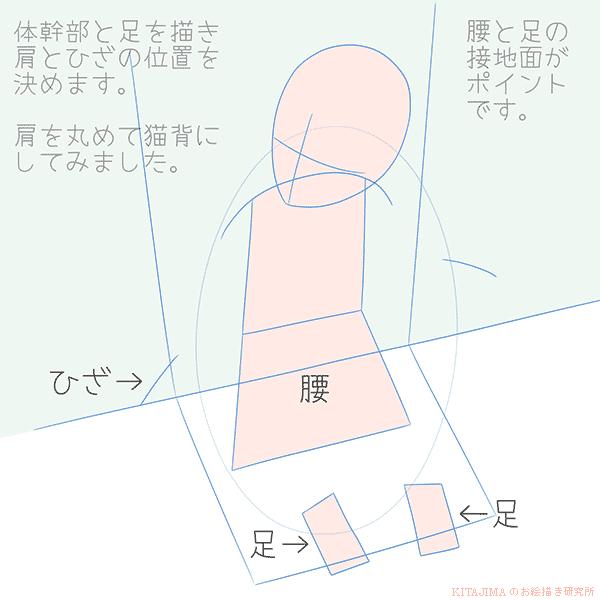 150426_03