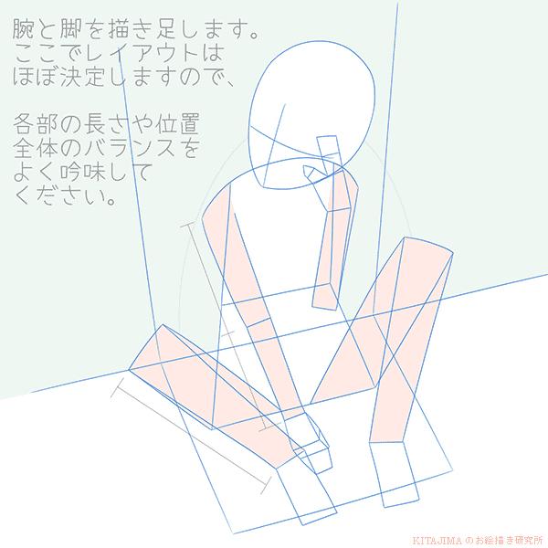 150426_04