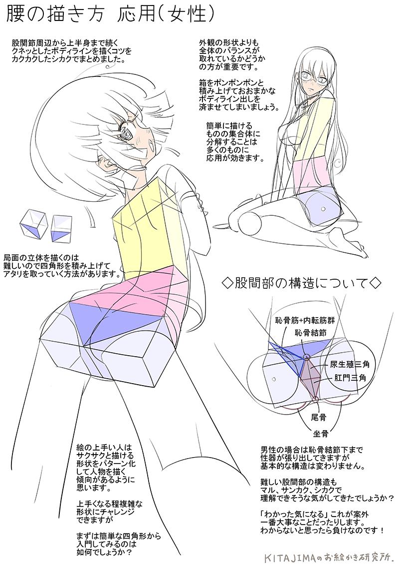 160505_koshi