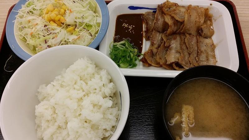 松屋 味噌漬け豚バラ焼定食 を食べてみました。