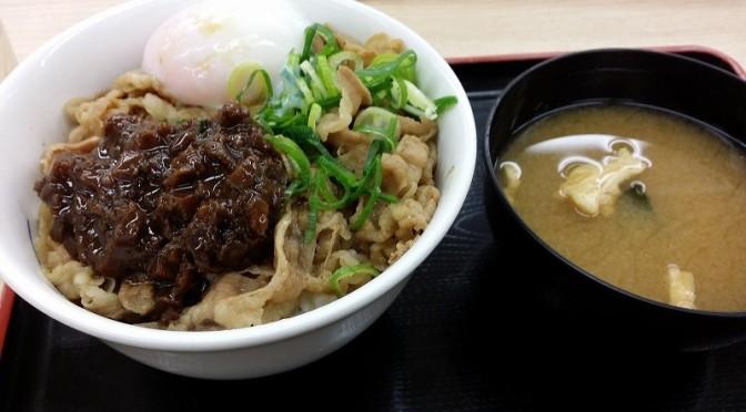 松屋 ごぼう味噌牛めしを食べてみました。