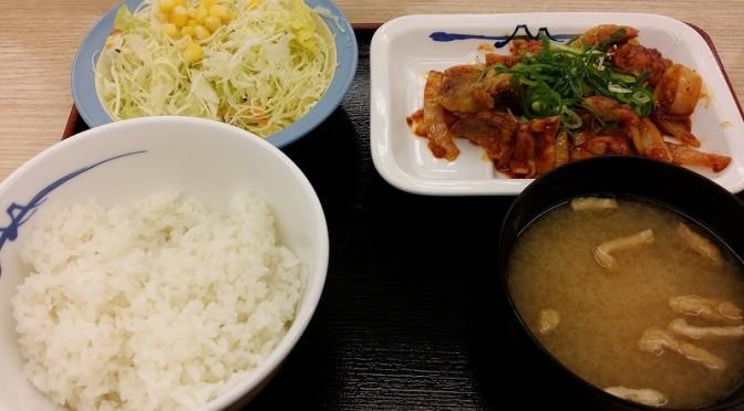 松屋 鶏の甘辛味噌炒め定食 を食べてみました。
