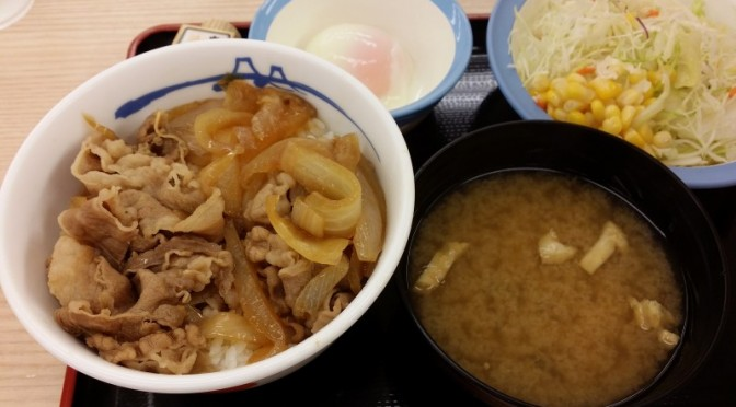 松屋 プレミアム牛丼を食べてみました。