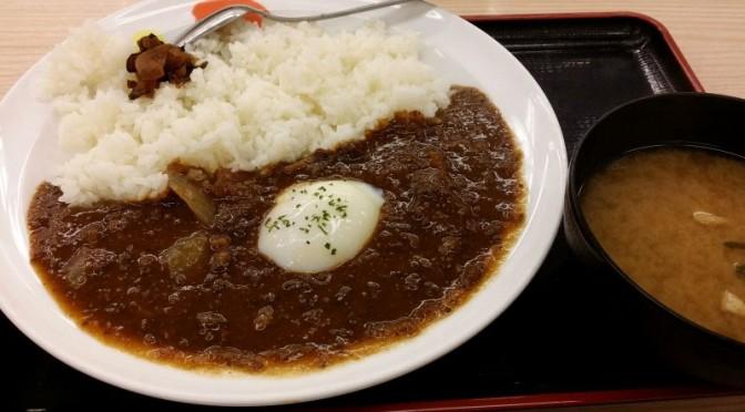 松屋 ハッシュドビーフ を食べてみました。