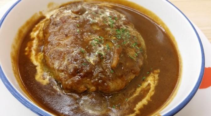 松屋 ブラウンシチューハンバーグ定食 を食べてみました。