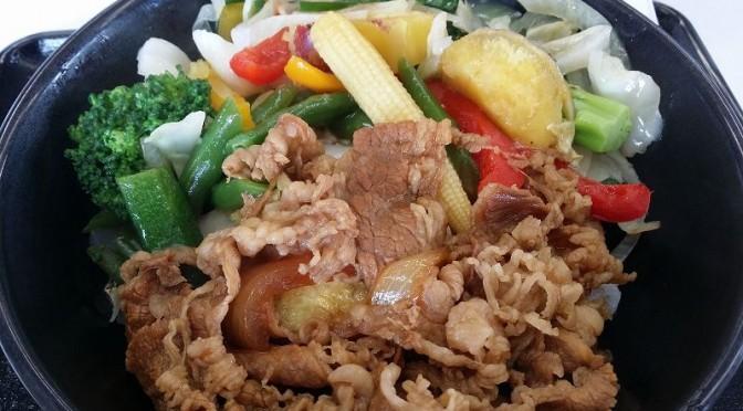 吉野家 ベジ牛(604Kcal)を食べてみました。