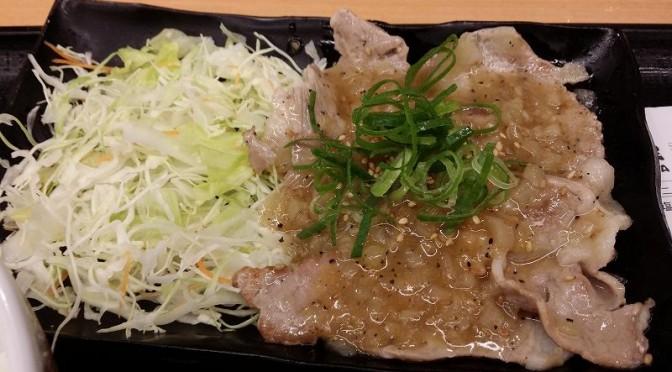 吉野家 ねぎ塩ロース豚焼定食を食べてみました。