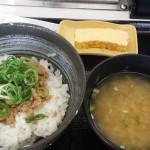 吉野家 鶏そぼろ飯を食べてみました。