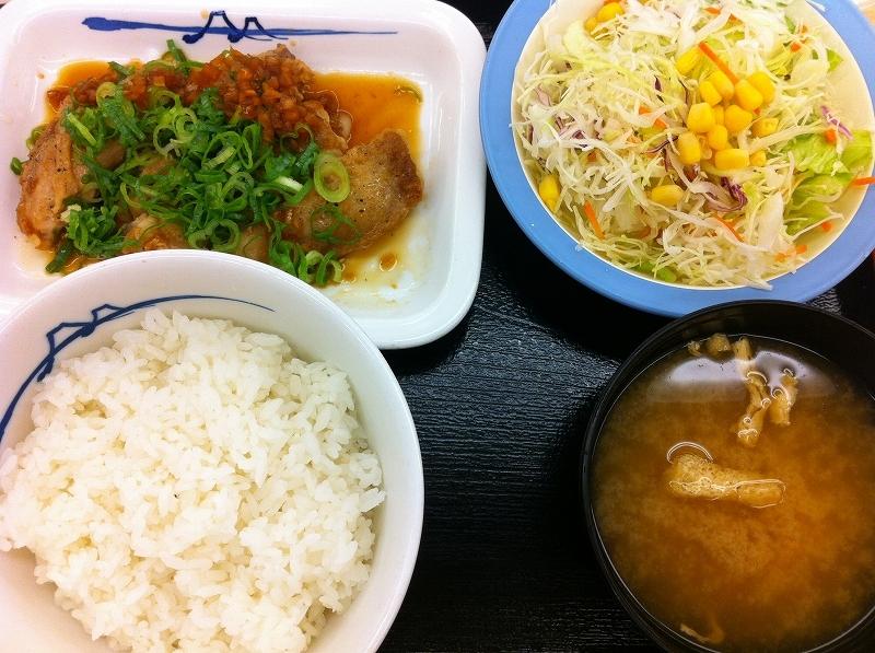 松屋 厚切りチキングリル定食 を食べてみました。