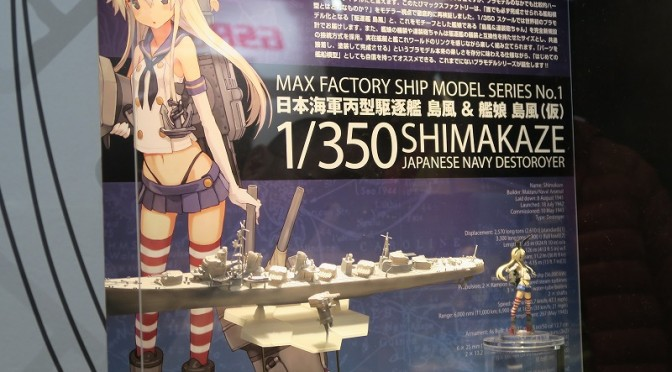 MAX FACTORY SHIP MODEL SERIES No.1 1/350 SHIMAKAZE + 1/20 島風 ワンフェス2015冬