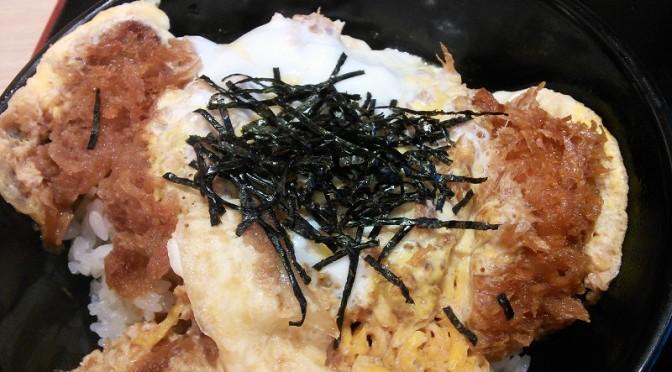 松乃屋 ロースかつ丼をたべてみました。