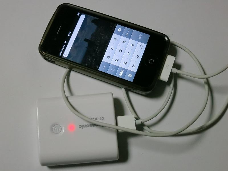 モバイルバッテリー QE-QL201-W 一ヶ月放置 自己放電