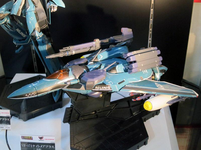 DX超合金 VF-171 ナイトメアプラス(一般機)、アーマードパーツ