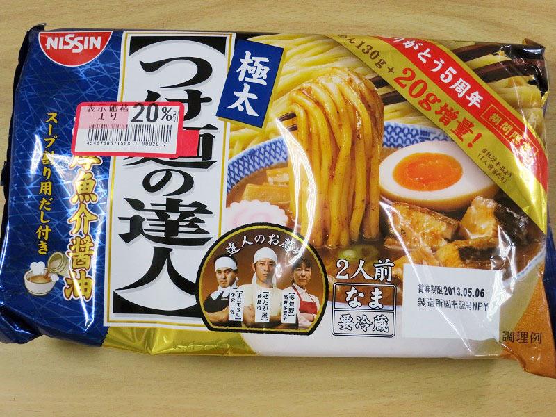 つけ麺の達人 濃厚魚介醤油味をたべてみました。