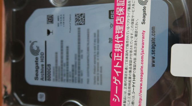 脅威の8TB HDD Seagate ST8000AS0002