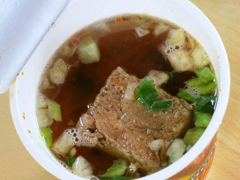 Goota 厚切角煮麺 を食べてみました。