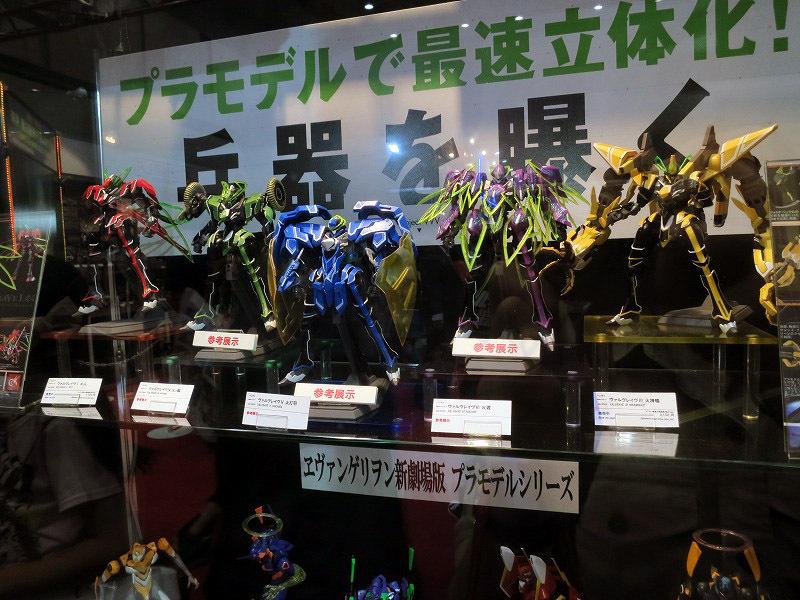 バンダイ 1/144 ヴァルヴレイヴ  東京おもちゃショー2013