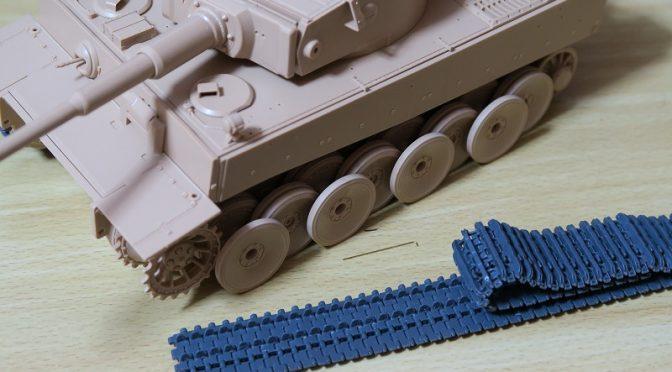 ライフィールド フルインテリア ティーガー1 レビュー その3 転輪の組み立て、可動履帯