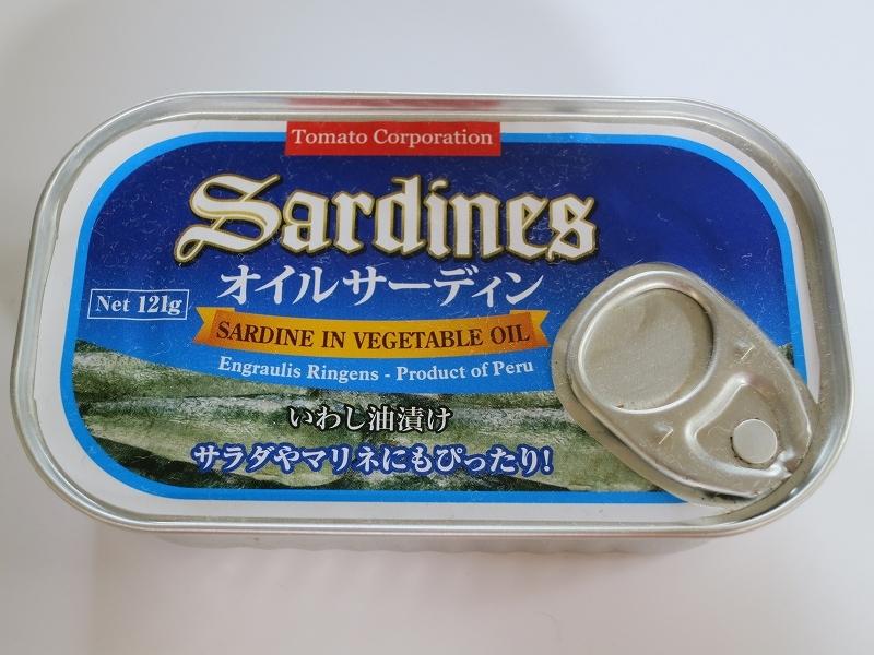 Tomato Corporation オイルサーディン を食べてみました。