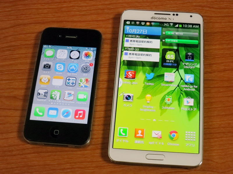 Galaxy note3用とiPhone4を比較しました。