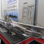 """トランペッター 1/48 Uボート VII C型 """"U-552"""" 模型ホビーショー2016"""
