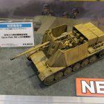 ドラゴン 135 WW.II ドイツ軍 II号対戦車自走砲 (5cm PaK 38 L/60搭載型) DR6721 模型ホビーショー2016