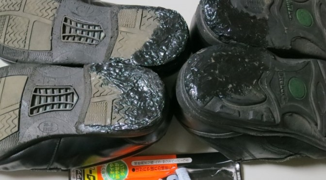 靴底の削れをシューズドクターで補修してみました。