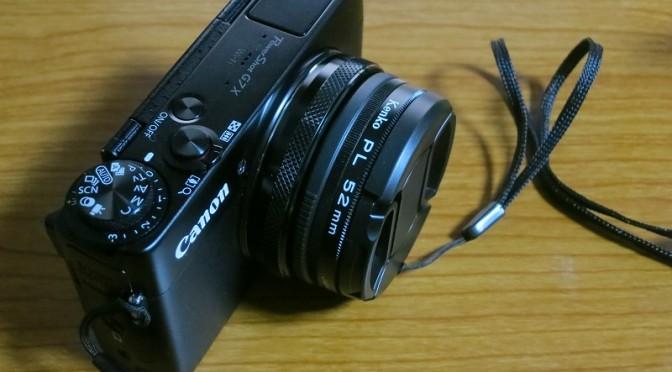 レンズメイト CANON PowerShot G7X用フィルターアダプター 52mm レビュー