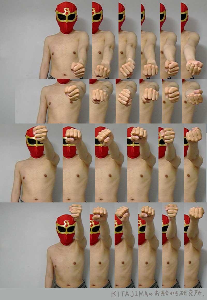 arm_front_left
