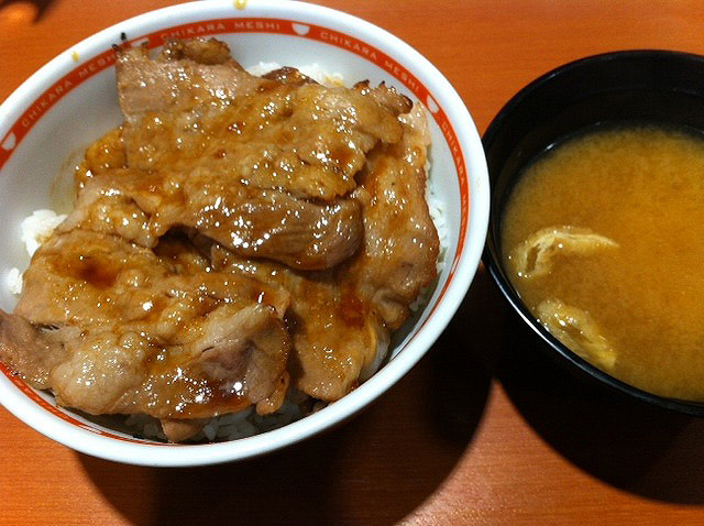 chikarameshi_gyuyaki