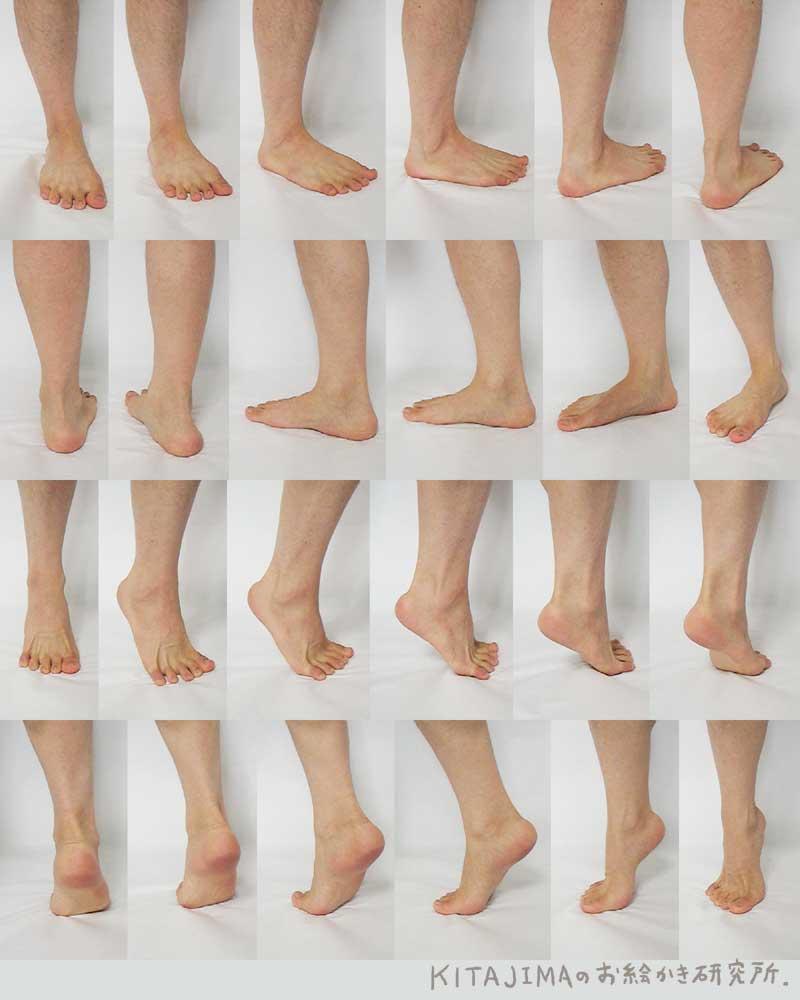 足の描き方