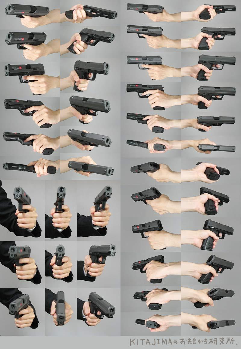 hand_left_gun1