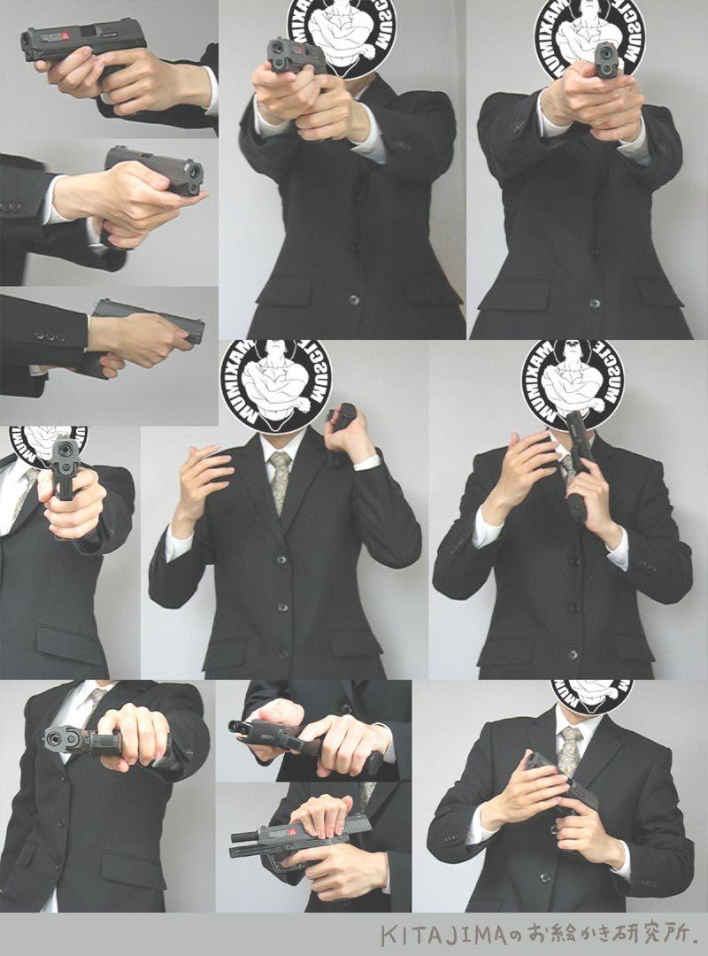 hand_left_gun2