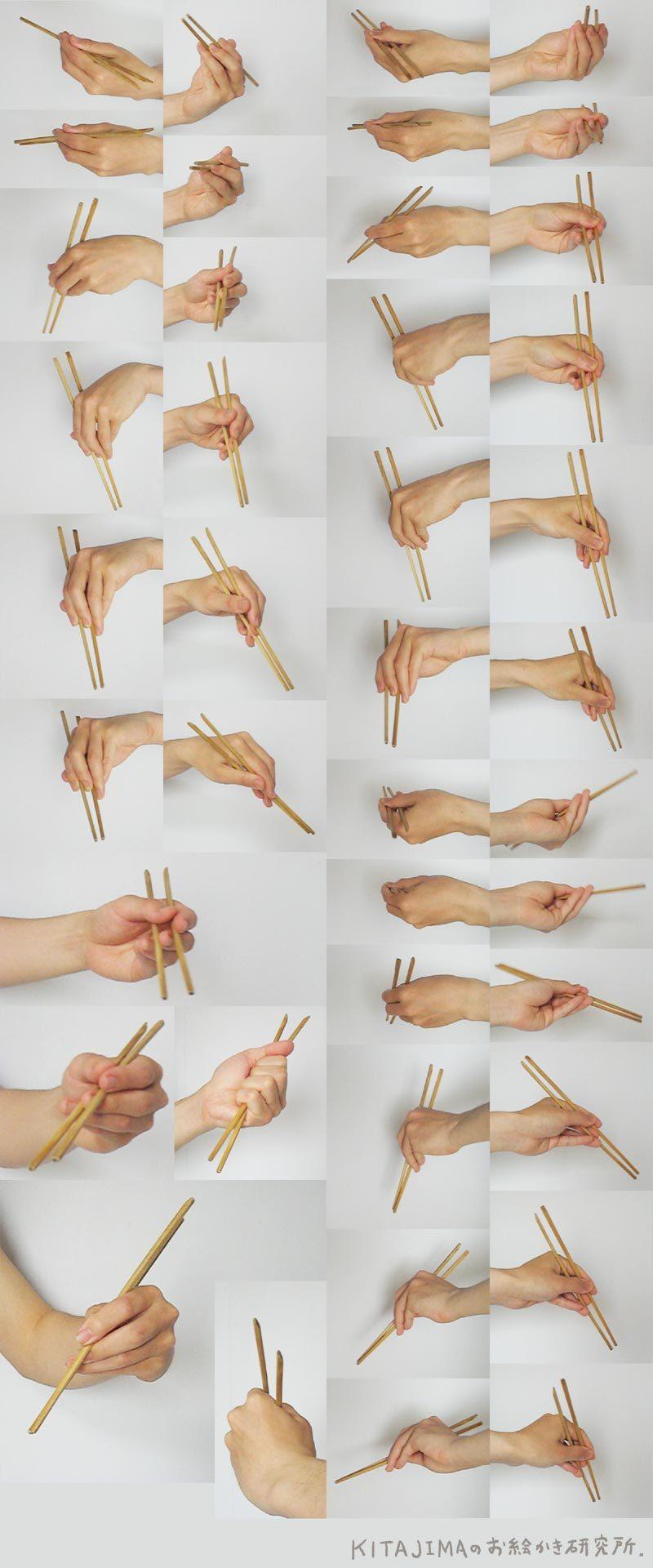 hand_left_hashi