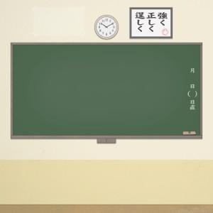 kyoushitsu_02v1