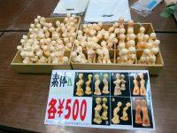 1/12 figma用素体 トレジャーフェスタ in 有明9